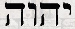 AMIDAH Prayers in English – BiblicalHebrewTextAndAccents